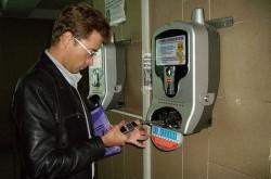 Автоматы для зарядки сотовых телефонов