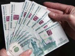 Как заработать 10 тысяч рублей?