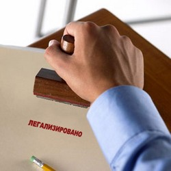 Как зарегистрировать свой бизнес?