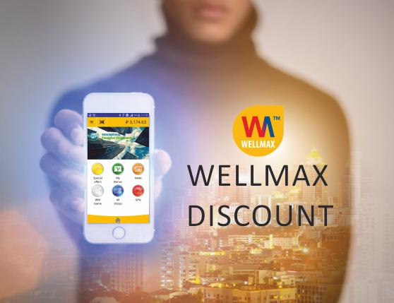 WellMax Discount