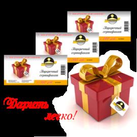 Бизнес идея: продажа подарочных сертификатов