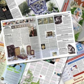 Бизнес идея: издательство газеты