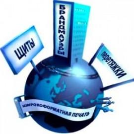 Бизнес идея: организация рекламного агентства