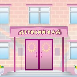 Бизнес идея: открываем частный детский сад