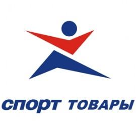 Бизнес идея  открываем магазин спортивных товаров 28be79f4b25