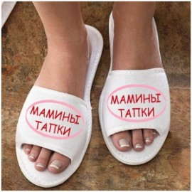 Бизнес идея: оригинальная и смешная домашняя обувь
